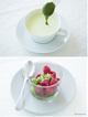 有機抹茶 ミルクジャム